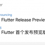 Announcing Flutter Release Preview 1